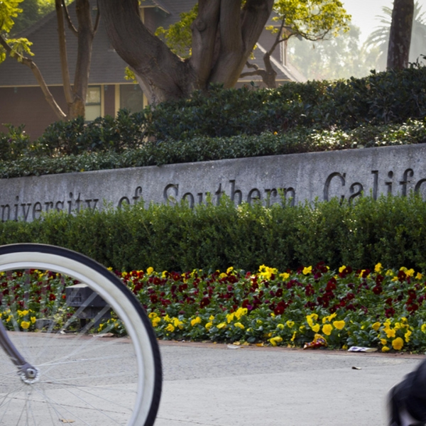 The University of Southern California campus is seen in a file photo. (Neon Tommy/Flickr via Creative Commons)