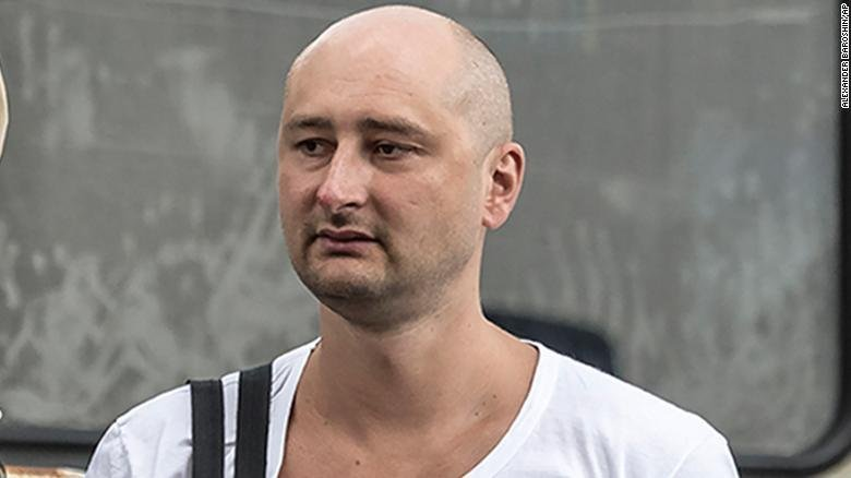 Arkady Babchenko is shown in an undated photo released on May 29, 2018. (Credit: Alexander Baroshin/Associated Press)