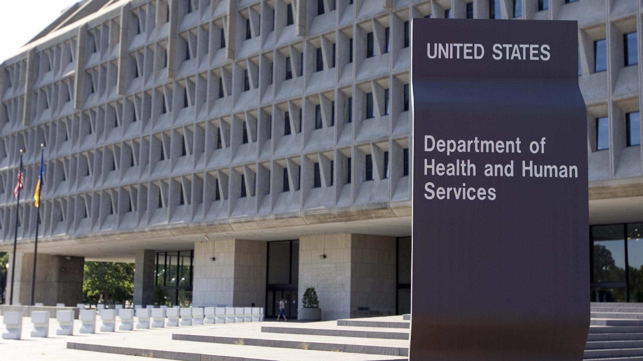 The U.S. Department of Health and Human Services building is shown in Washington, D.C. on July 21, 2007. (Credit: Saul Loeb/AFP/Getty Images)