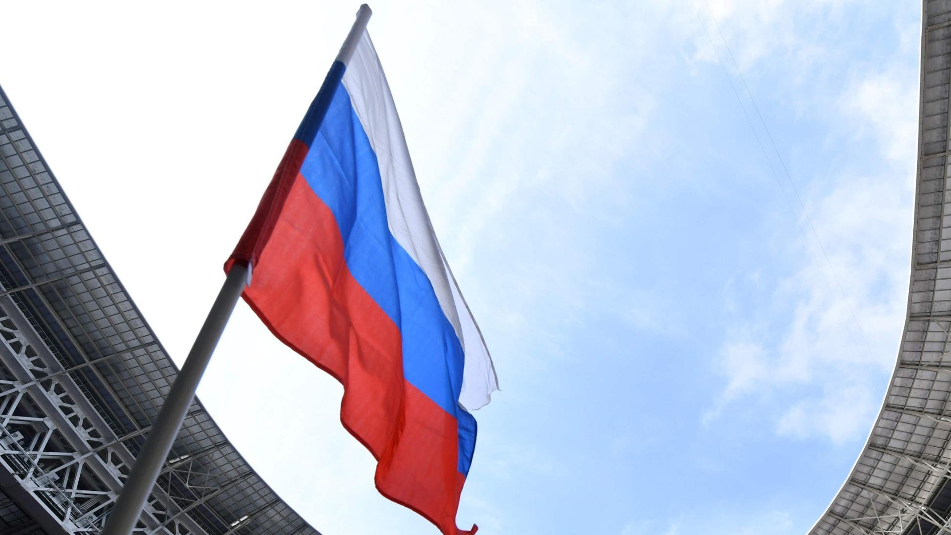 A Russian flag is seen in a file photo. (Credit: AFP / Getty Images)