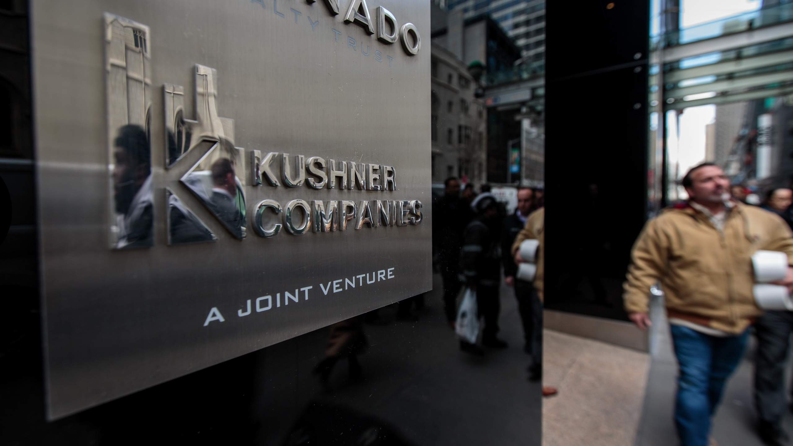A Kushner Companies logo is visible near an entrance to the Kushner Companies' flagship property 666 Fifth Avenue in Midtown Manhattan, on March 6, 2018. (Credit: Drew Angerer/Getty Images)