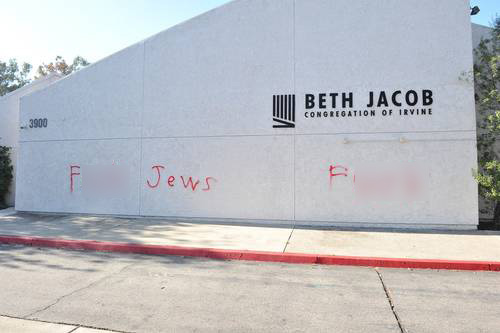 A profane, anti-Semitic message is seen on the Beth Jacob Congregation of Irvine after it was a target of vandalism on the night of Oct. 30, 2018. (Credit: Beth Jacob Congregation of Irvine)