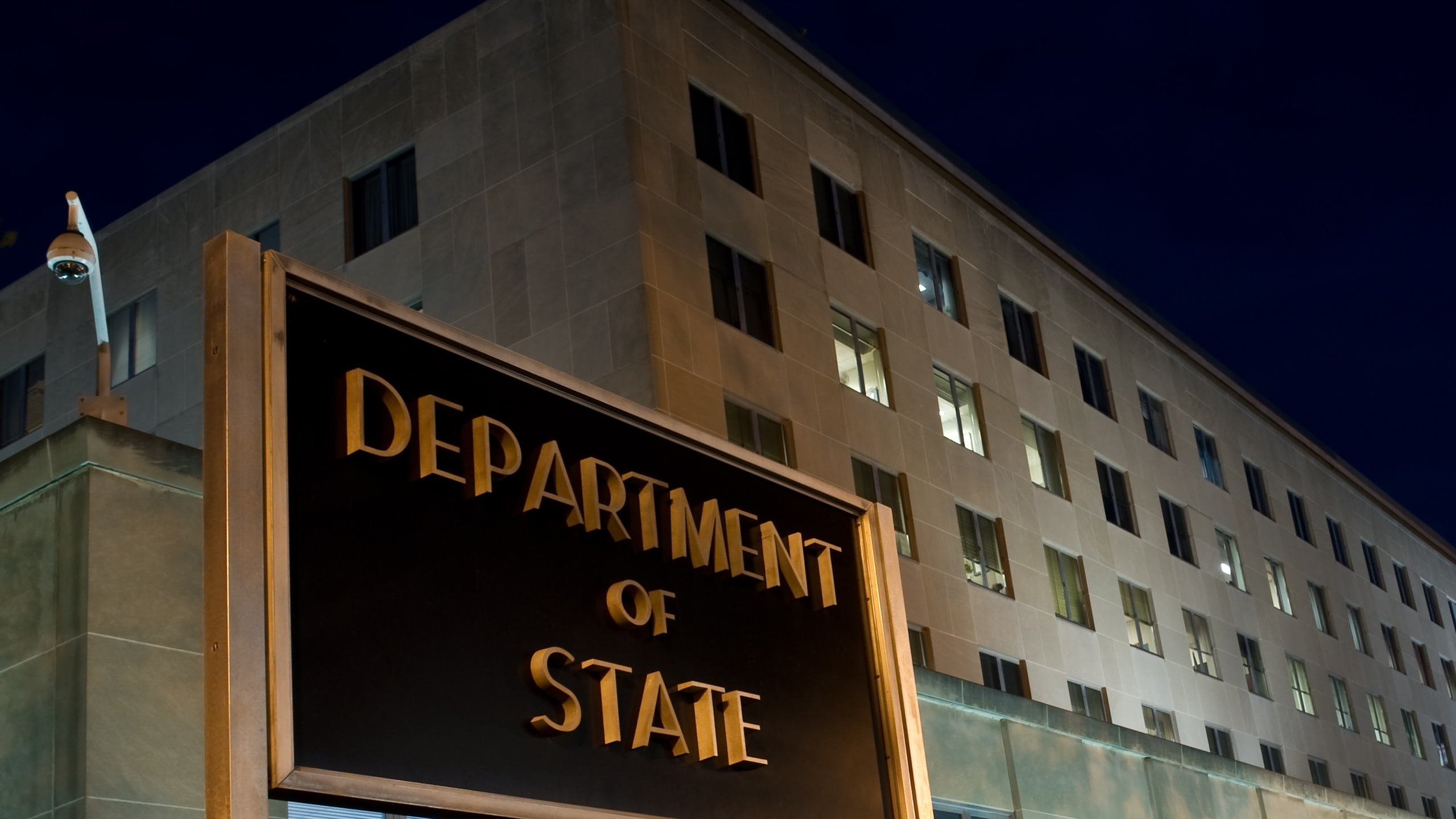 The U.S. State Department is seen on Nov. 29, 2010, in Washington, D.C. (Credit: NICHOLAS KAMM/AFP/Getty Images)