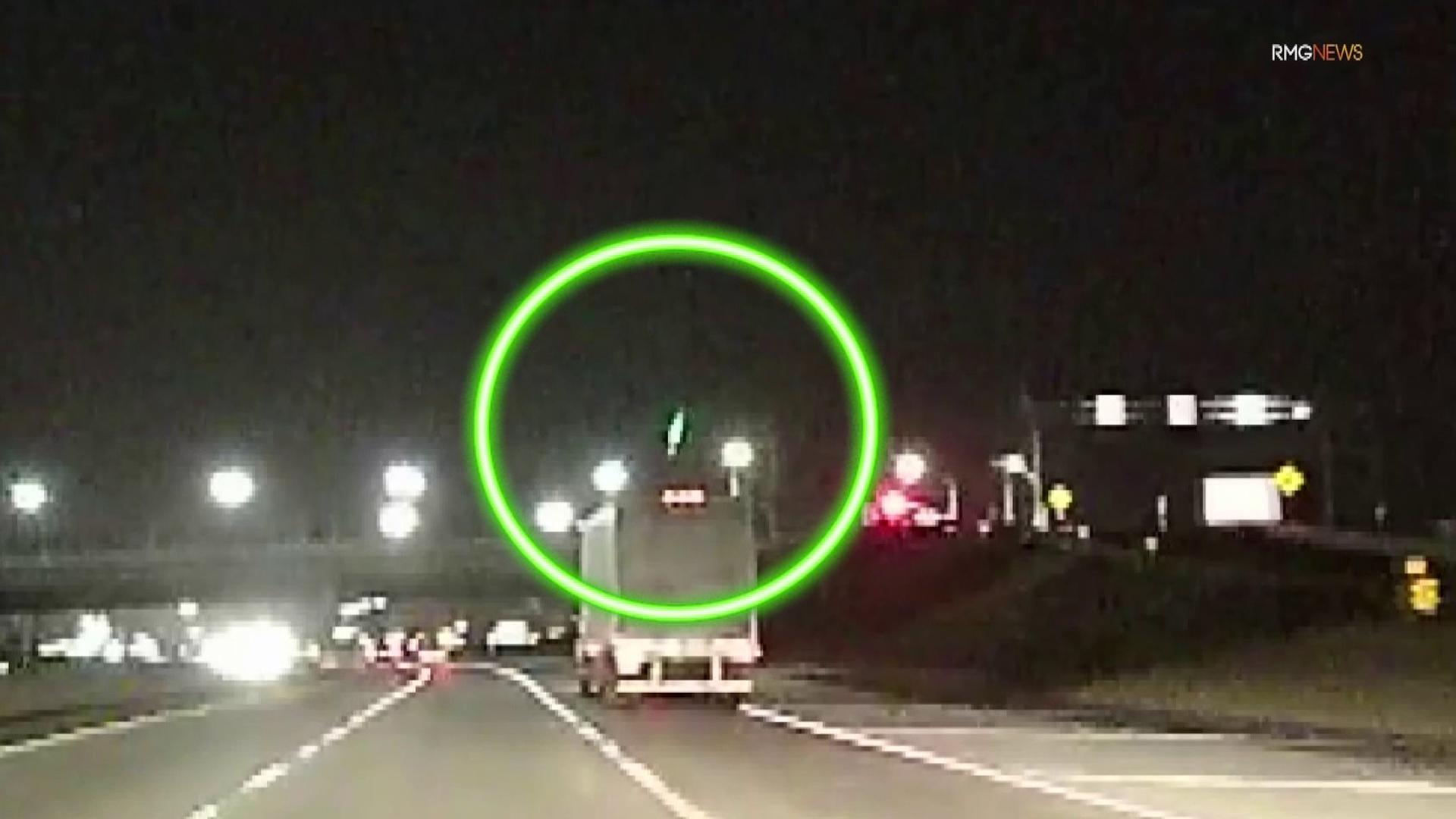A flash of light is seen over Camarillo on Nov. 25, 2019. (Credit: RMG News)