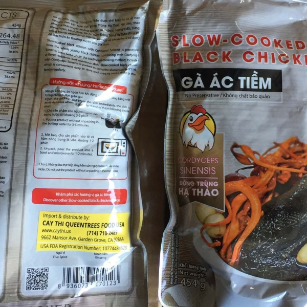 The USDA FSIS has recalled over 40,000 pounds of poultry product from Vietnam (Credit: USDA FSIS)