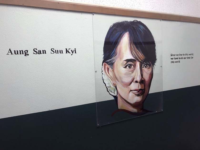 A mural of Aung San Suu Kyi at Muir Middle School in Burbank is seen in this undated photo. (Credit: Andrew Campa/Burbank Leader via Los Angeles Times)