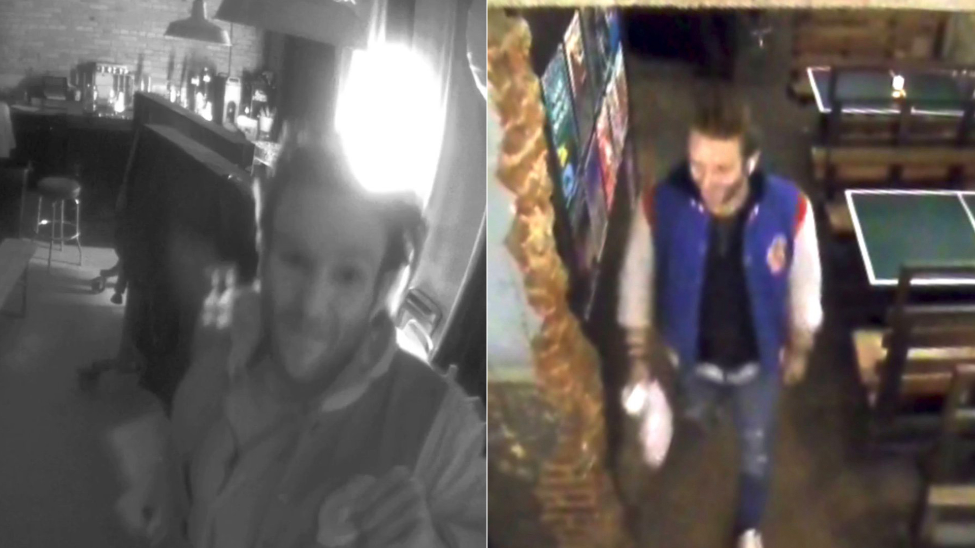 The Bureau of Alcohol, Tobacco, Firearms and Explosives released these images of a man, later identified as Ryan Jaselskis, on Jan. 29, 2019.