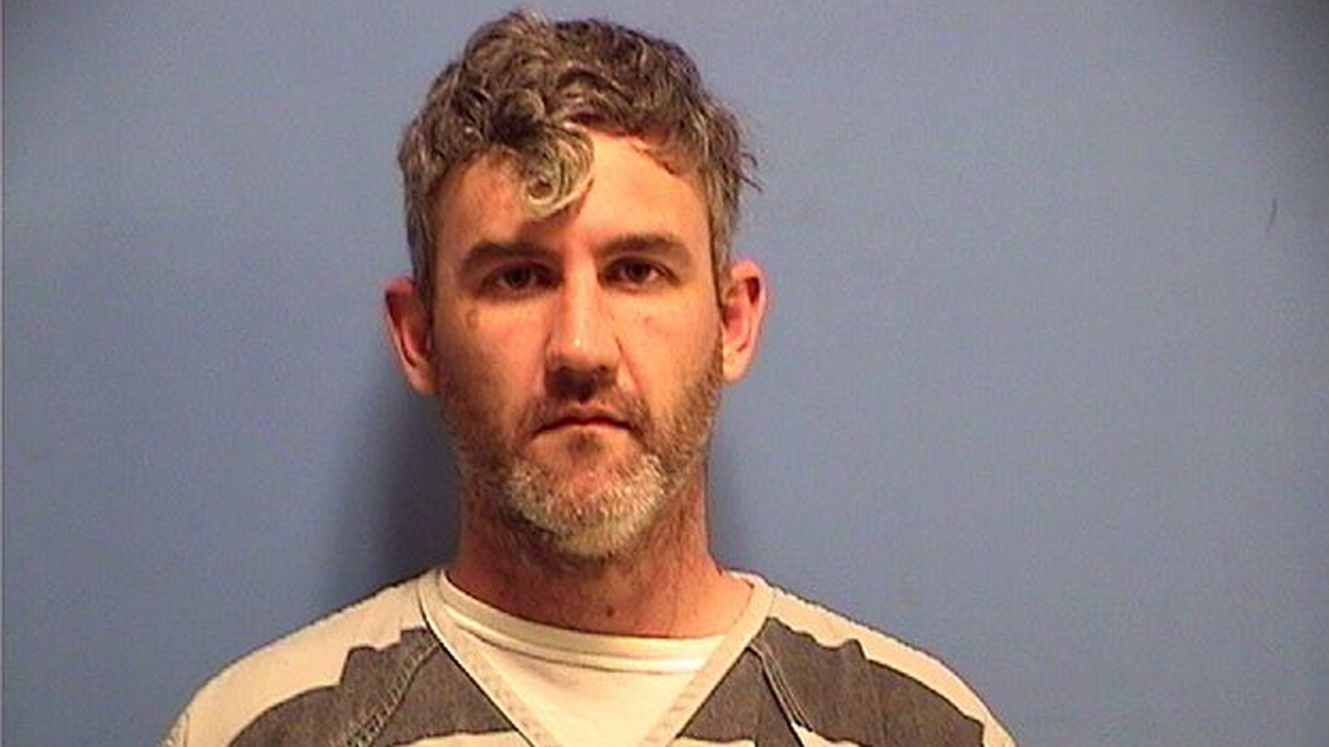 Ian Bagley is seen in a photo released by the St. Tammany Parish Sheriff's Office.