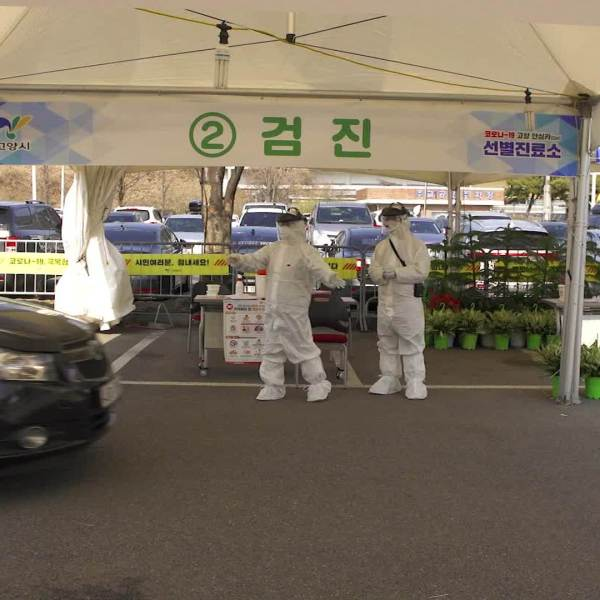South Korea has come up with an innovative way of testing for the novel coronavirus -- and it was inspired by the drive-through counters at McDonalds and Starbucks, officials say. (CNN)