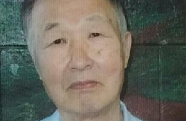 Choung Woong Ahn appears in an undated photo provided by his brother, Young Ahn, to ACLU in May 2020.