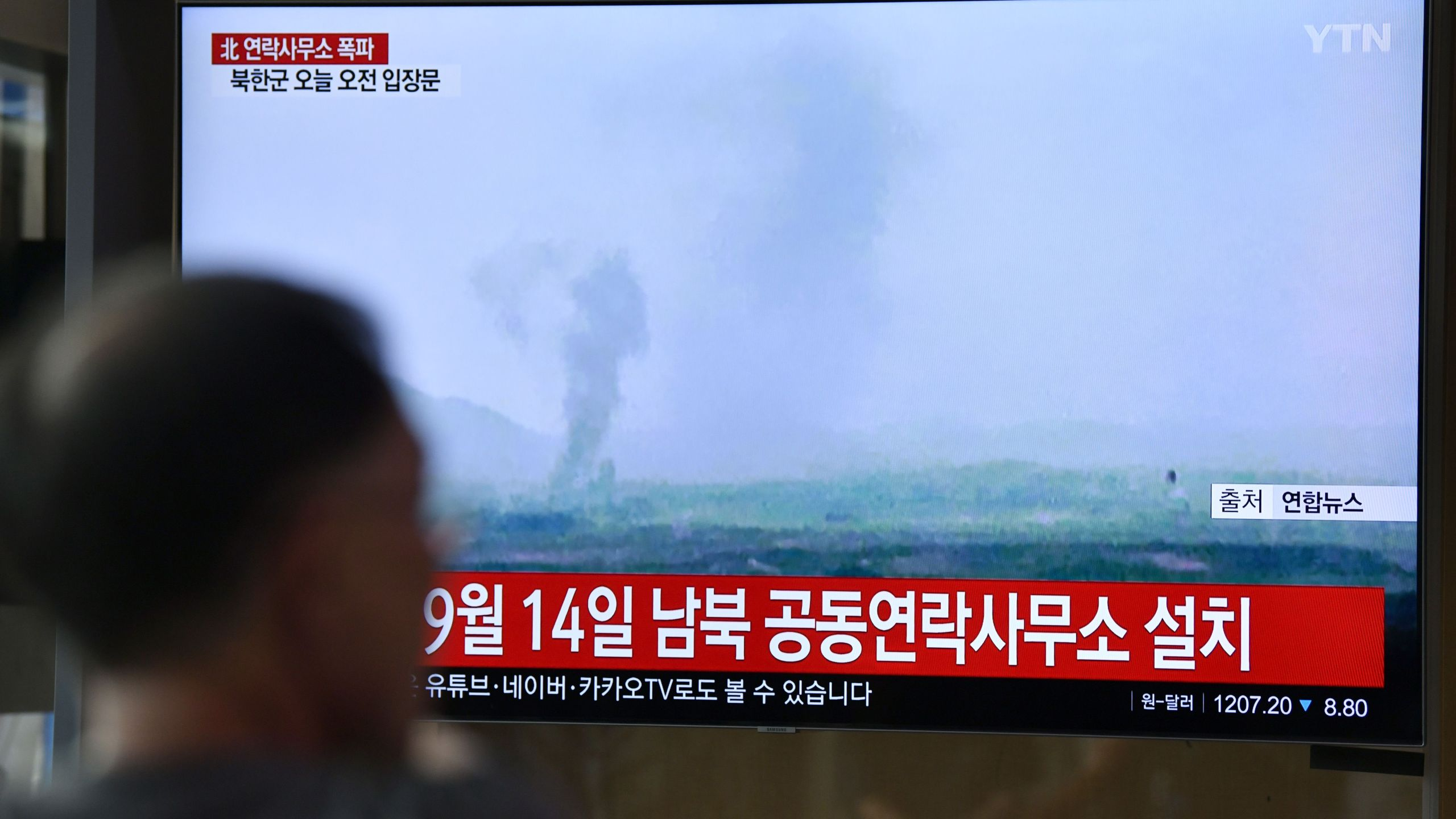 People watch a television news screen showing an explosion of an inter-Korean liaison office in North Korea's Kaesong Industrial Complex, at a railway station in Seoul on June 16, 2020. (JUNG YEON-JE/AFP via Getty Images)