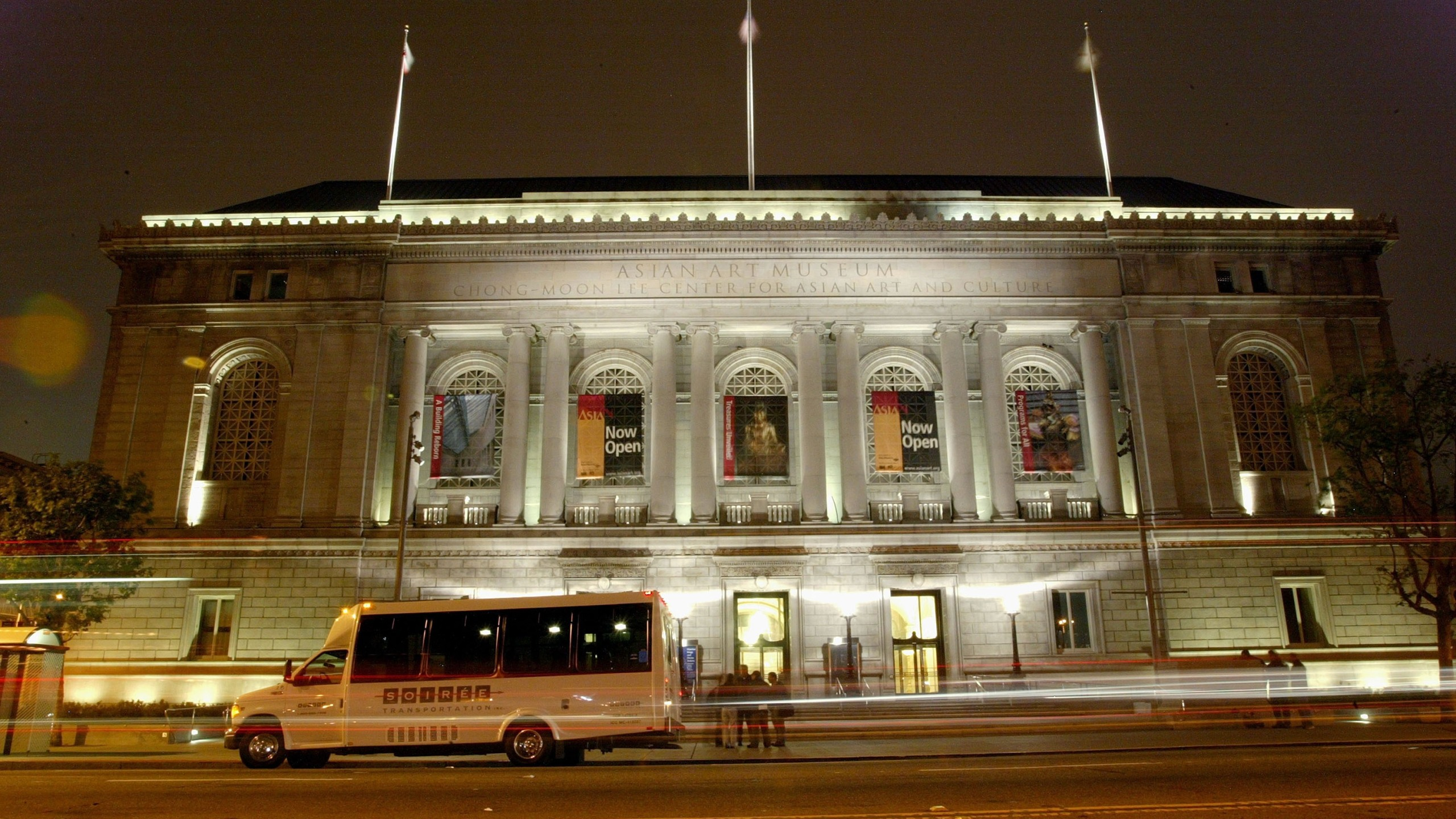 The exterior of the Asian Art Museum is seen on June 7, 2003, in San Francisco. (Justin Sullivan/Getty Images)