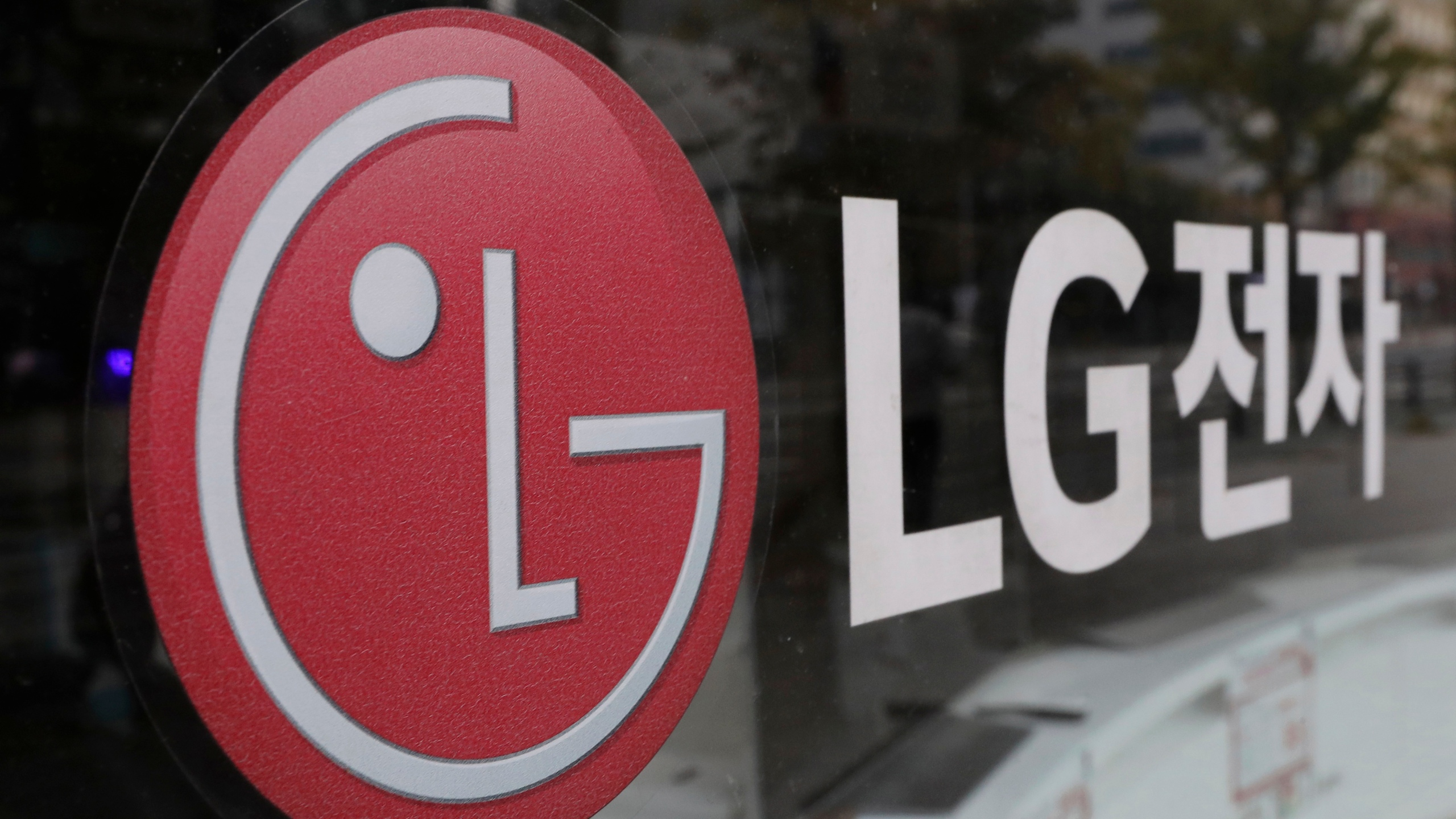 This Oct. 26, 2017 file photo shows the corporate logo of LG Electronics in Goyang, South Korea. (AP Photo/Lee Jin-man, File)